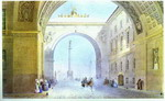 The Arch of the General Headquarters Building. 1830s.