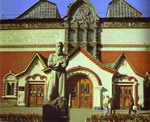 The fa愀搀攀 of the Tretyakov Gallery in Moscow.
